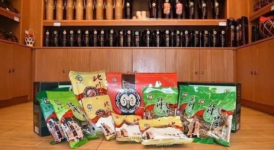 马上就要过年了,北川腊肉、北川茶叶、马槽酒、苦荞、野生菌你最喜欢哪一款
