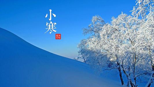 北京聚师网:一年中最冷的时分来了-聚师网教育