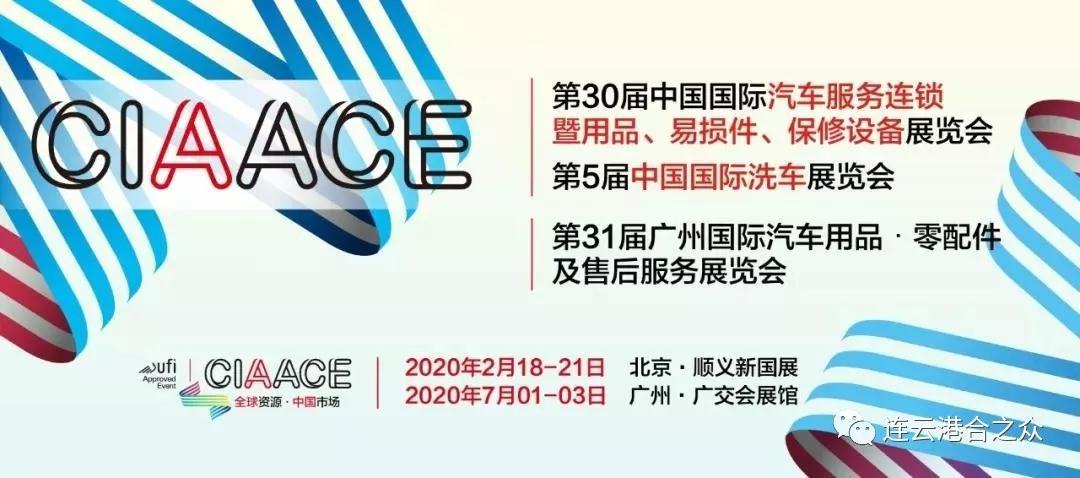 展讯:2020年2月18-21日,合之众与您相约北京雅森展