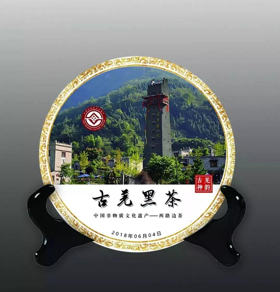 春节将至,北川腊肉、北川茶叶、马槽酒、苦荞、野生菌你最喜欢哪一款