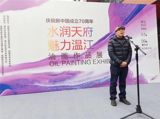 """""""水润天府 魅力温江""""油画作品展开幕"""