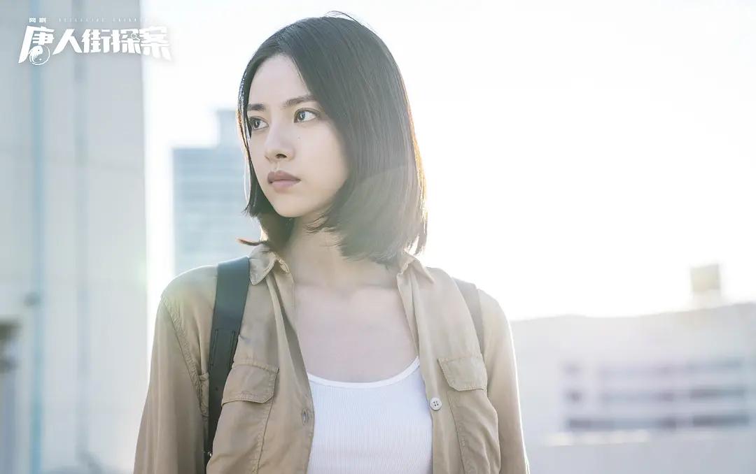 《唐人街探案》网剧更新,张钧甯玫瑰登场,本剧最大缺点开始显露!