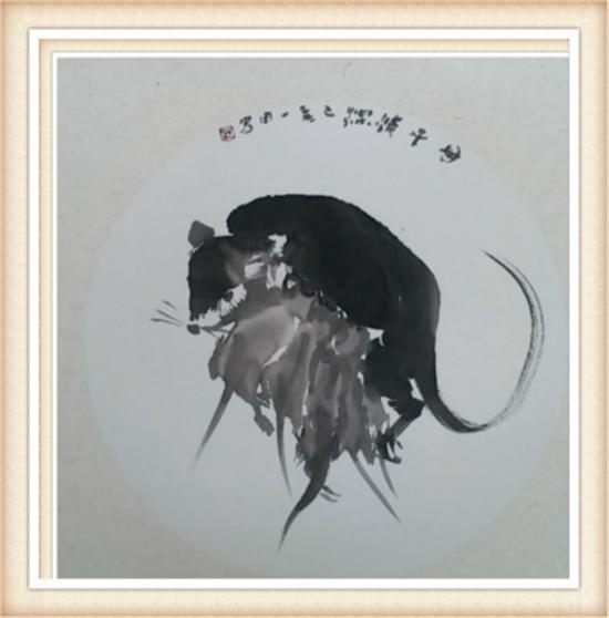 桑一田2020年金鼠纳福书画作品欣赏