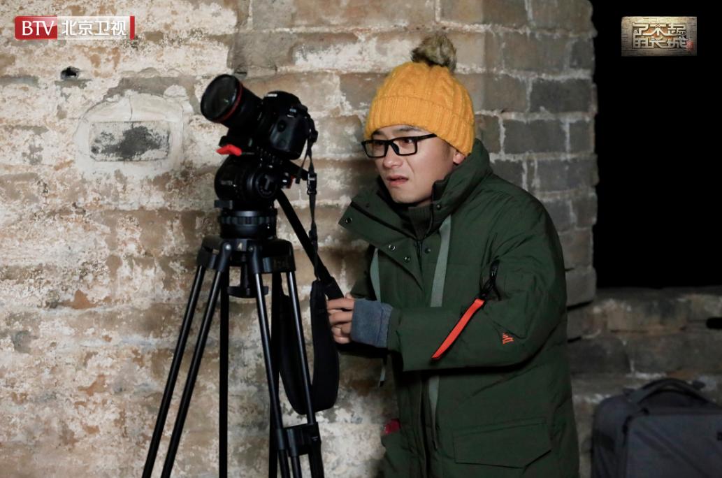 北京卫视京都念慈菴《了不起的长城》开长城摄影展