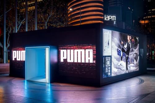 幻构未来,#破界上线# PUMA快闪体验馆空降上海