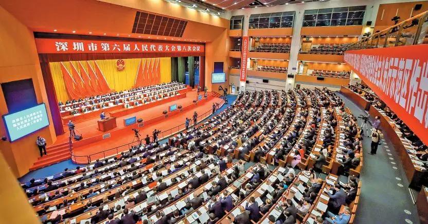 深圳市政府工作報告有20余處提到寶安!