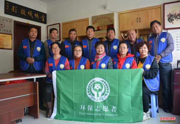 中华环保志愿者沙河团队志愿者举行授旗成立启动仪式