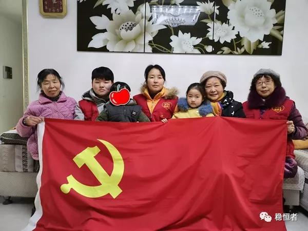 蚌埠市稳恒者公益协会大爱暖冬行第9站――关爱儿童温暖冬天