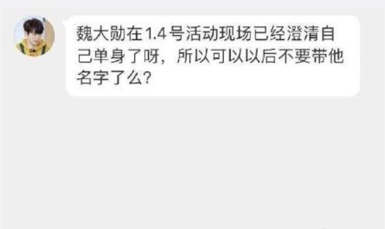 E句话看天下丨杨幂魏大勋还没官宣就分手了?