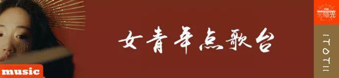 【青年0108】一个人彻悟的程度,恰等于他所受痛苦的深度。-itotii-itotii-itotii