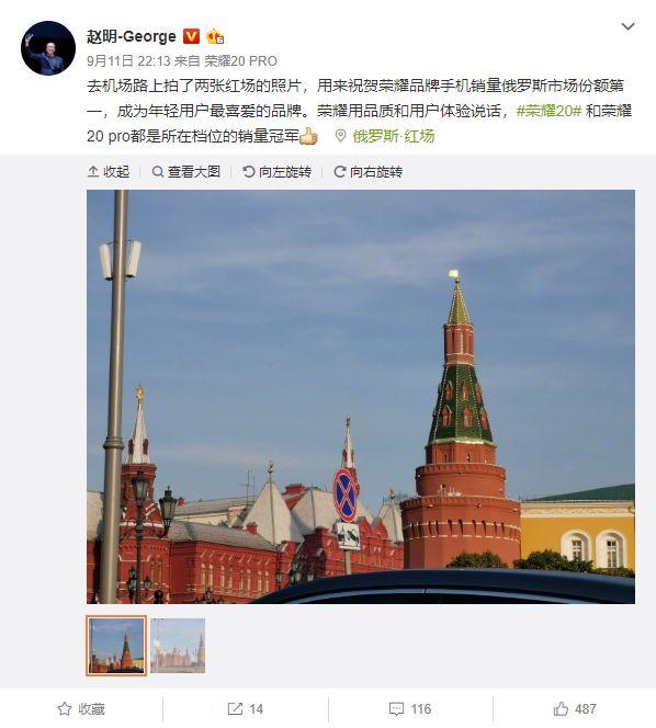 """全球智能手机战场里的中国""""荣耀""""-一点财经"""