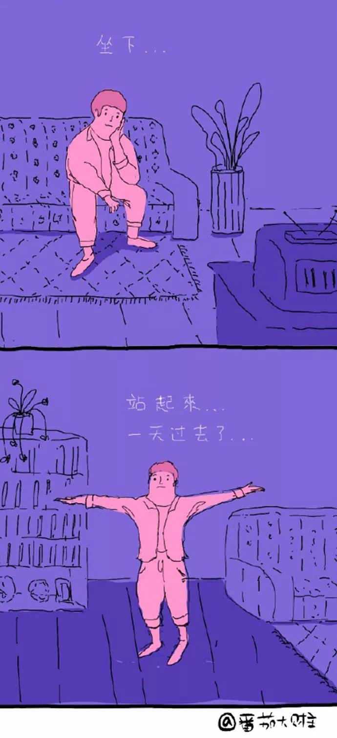 图片[19]-【itotii被窝段子20200111】生活就是要你用拥有的那一二分的甜 去冲淡八九分的苦啊-itotii