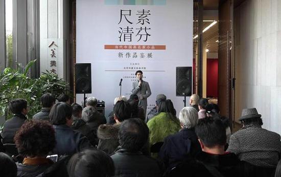 """""""尺素清芬——当代中国画名家小品新作品鉴"""