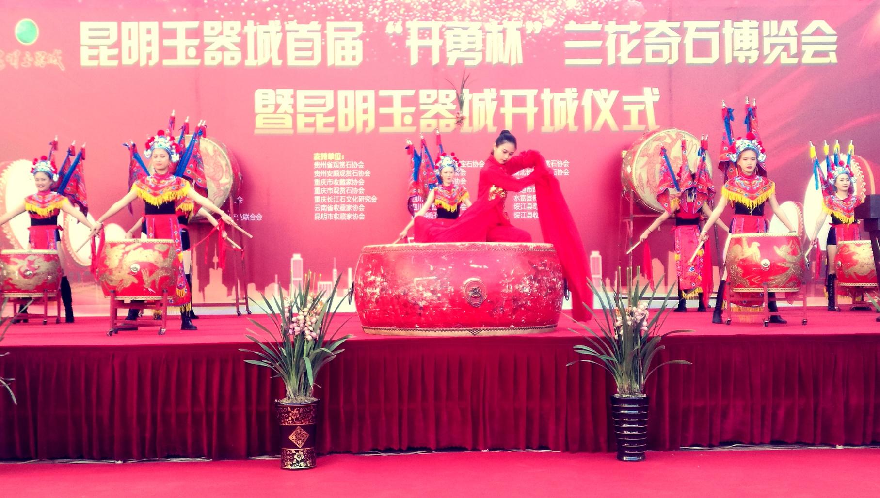 """昆明玉器城首届""""开勇杯""""兰花奇石博览会隆重开幕插图"""