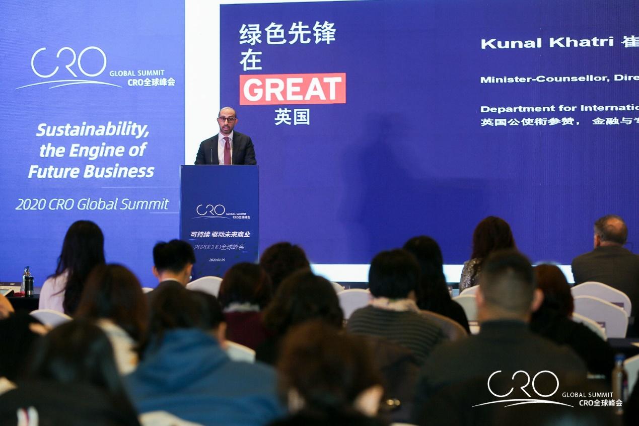 """""""可持續,驅動未來商業""""2020年CRO全球峰會成功落幕"""