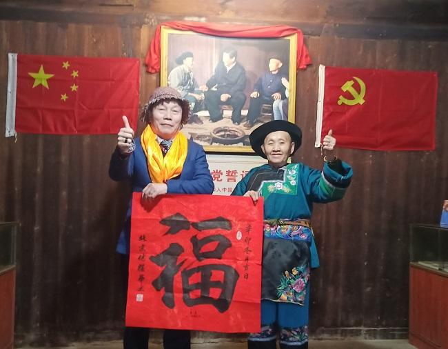 著名收藏家文化传播人田太华巳和抖音总部合作巨量引擎中国文化