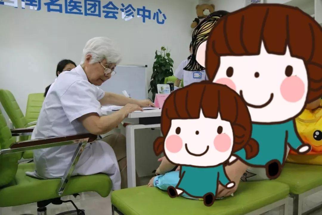 成都儿童发育迟缓专科医院
