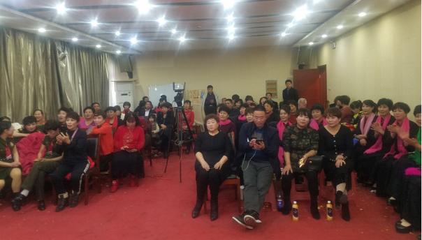 阳光爱心团队2019年年会
