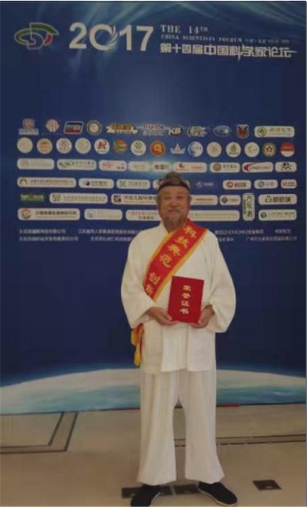 中国太极养生领袖—冯世升