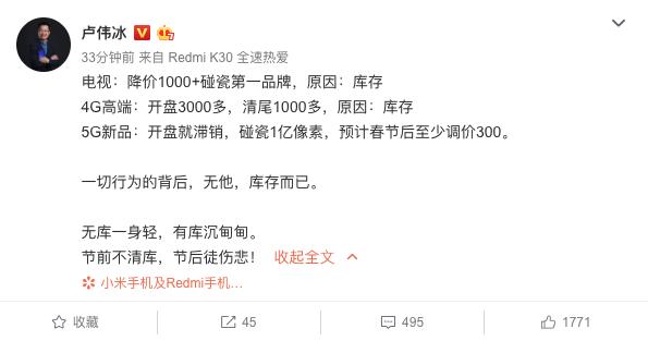 卢伟冰回怼荣耀副总裁:拍照学学华为 碰瓷皆因库存的照片 - 4