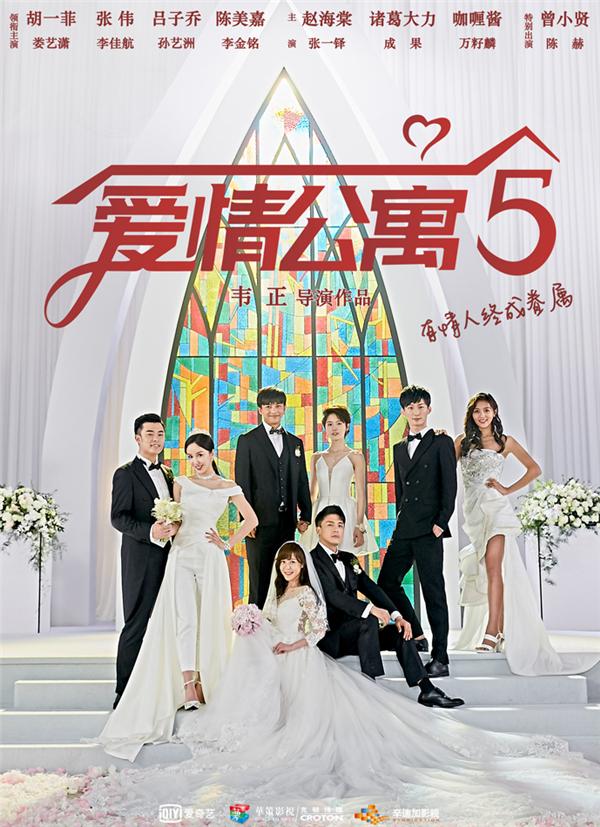 """《爱情公寓5》引争议,剧中台词被指内涵王传君""""忘恩负义"""""""