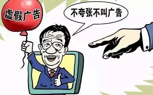 北京聚师网:随意做广告?你需要一个VIP协议班!-聚师网教育