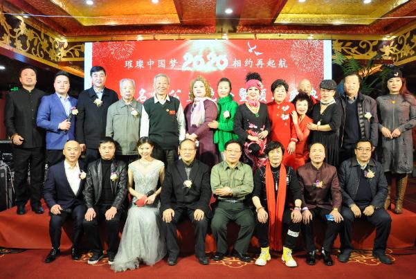 《璀璨中国梦 相约再启航》2020艺术名家公益晚会暨颁奖盛典在北京举行