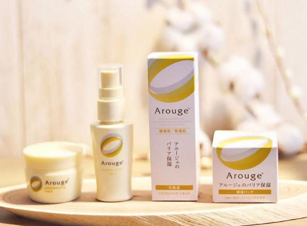 迎春节保湿护肤大作战,敏感肌神器Arouge让你带着好气色过年