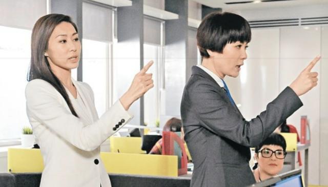 双料视后田蕊妮与TVB不续约,结束12年宾主情,疑似发展遇到瓶颈