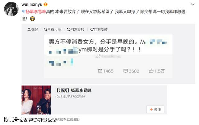 传杨幂已怀孕将和李易峰公开恋情?李易峰亲自辟谣回应