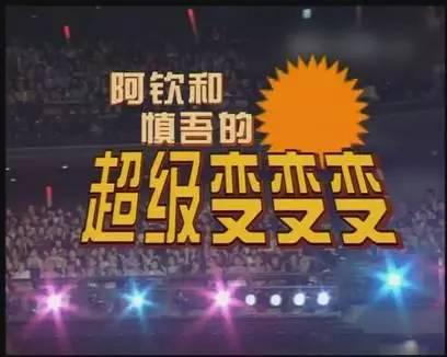 """北京聚师网:""""有着40年历史的创意VIP协议班""""-聚师网教育"""