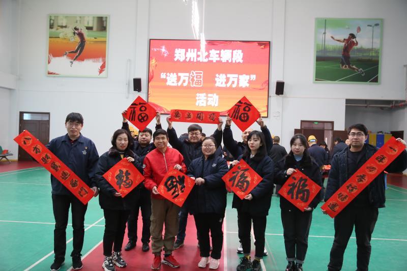 中国好人汪太银书写春联免费送铁路职工