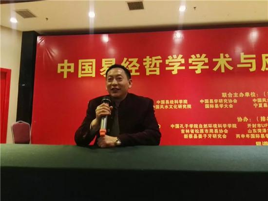 易道模范人物王炳坤向全国人民拜年