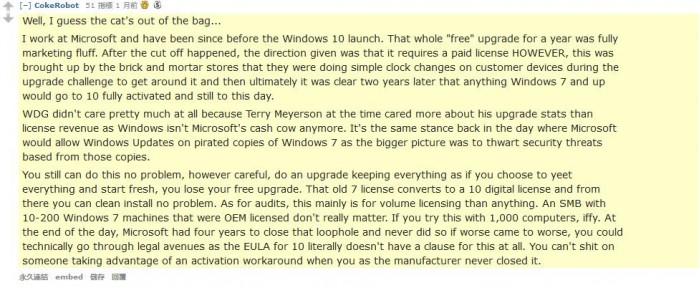 停止支持后,Win7系统依然可免费升级至Win10系统的照片 - 2