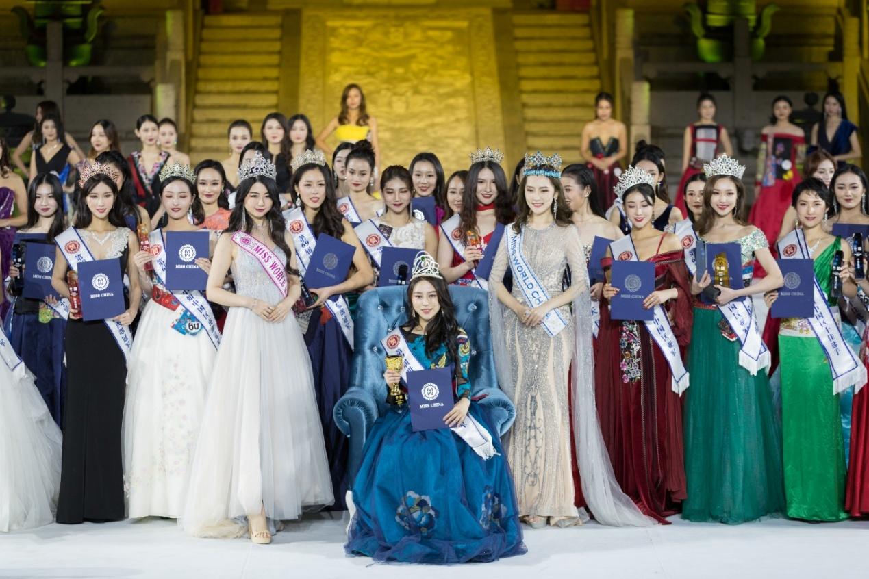 第69届世界小姐中国区总决赛完美收官