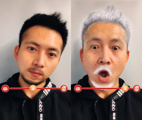 快手上线年龄渐变魔法表情 实时GAN技术加持体验十秒一生