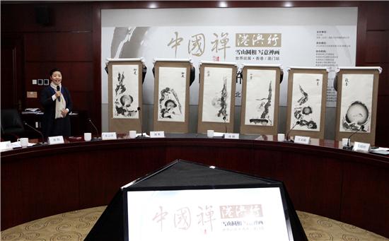 中國禪港澳行—雪山圓相寫意禪畫世界巡展香港、澳門站即將開幕