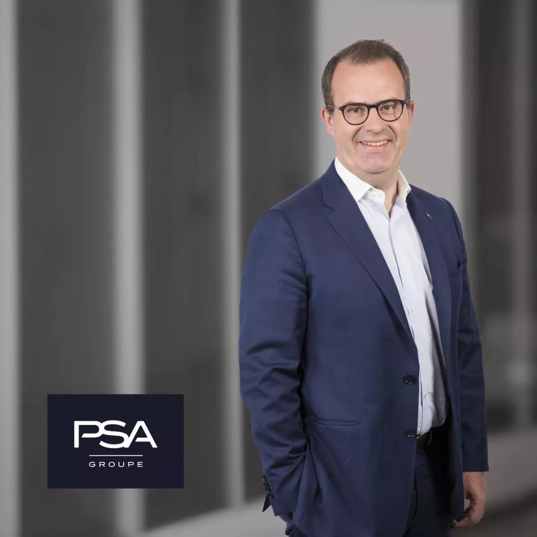 PSA集团全球执行委员会管理层调整公告