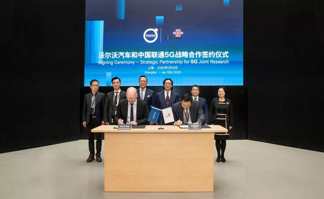 沃尔沃携手中国联通 用5G推动V2X车路协同技术