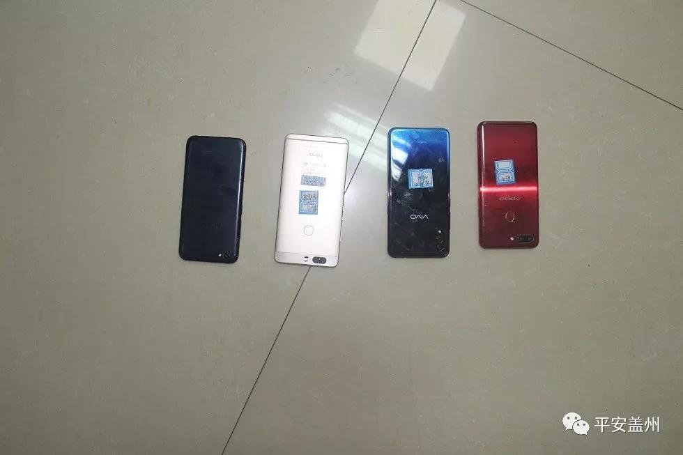 营口:抓获一名街头扒手,当场缴获手机4部...