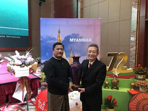 中缅建交70周年,《观音瓶》赠送缅甸国家领导人