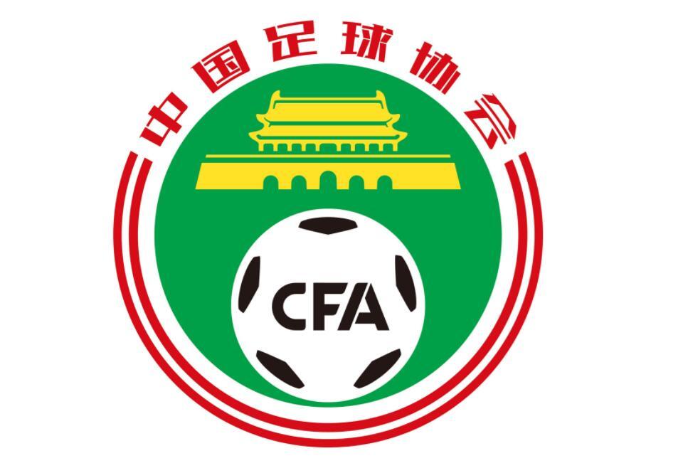 足协官方宣布超级杯延期 举办时间另行评估确定