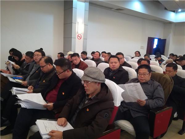 吉首市教体局2019年度党建和意识形态述职大会聚焦事业发展