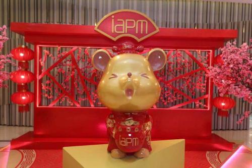 环贸iapm商场 金鼠纳福迎新春 3米高招财鎏金福鼠登场 打卡浪漫桃花许愿长廊