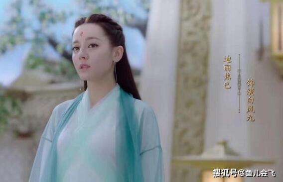 三生枕上书预告 热巴凤九绝美古装造型上线