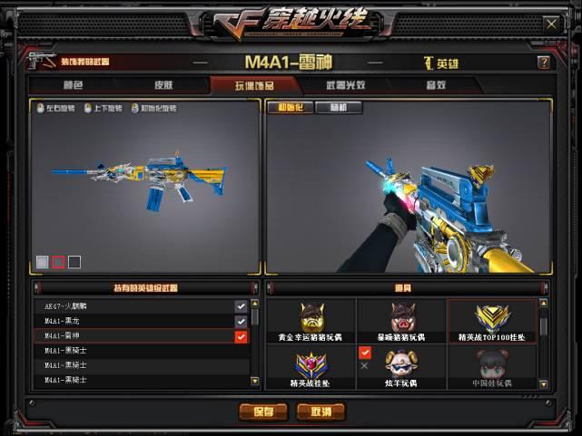 赛季结算,荣耀枪王迎来专属奖励,英雄级武器装饰品免费送