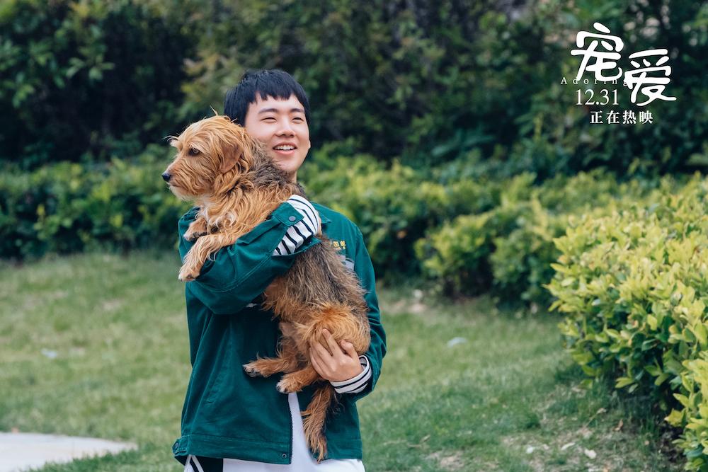 《宠爱》票房6.6亿!曝特辑  郭麒麟和狗狗培养感情秘诀曝光