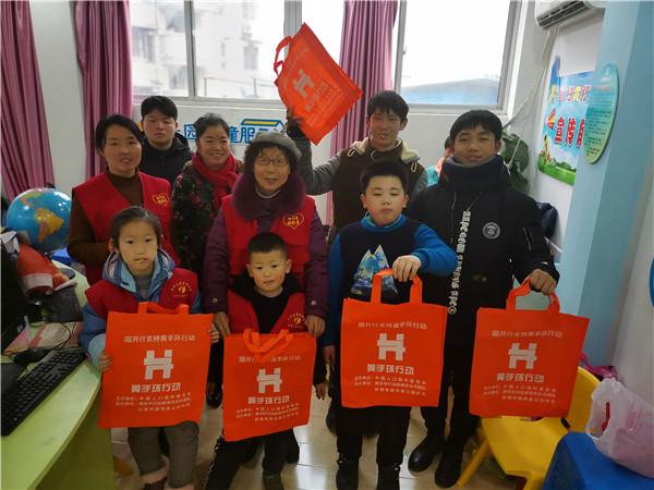 """""""喜迎新春"""":黄手环行动,让爱一起来-记蚌埠市合作团队喜迎新春与童共乐"""
