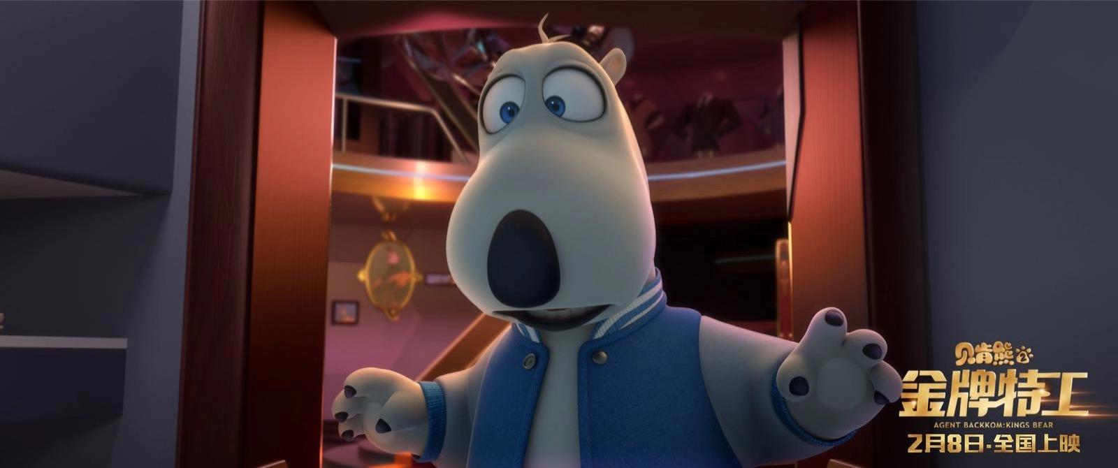 《贝肯熊2:金牌特工》发拜年海报恭贺新禧 熊抱好运财满福满人团圆