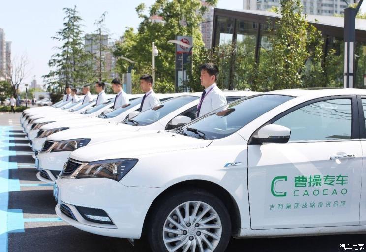 涉及10个城市 曹操出行正式上线代驾服务